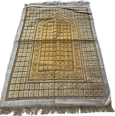 Excellent Islamic Prayer Rug Velvet Mihrab Janamaz Sajjadah Muslim Namaz Seccade Turkish Prayer Rug (Yellow)