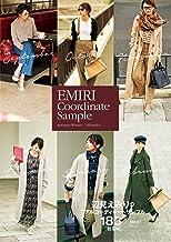 表紙: EMIRI Coordinate Sample Autumn-Winter/183styles (美人開花シリーズ) | 辺見 えみり