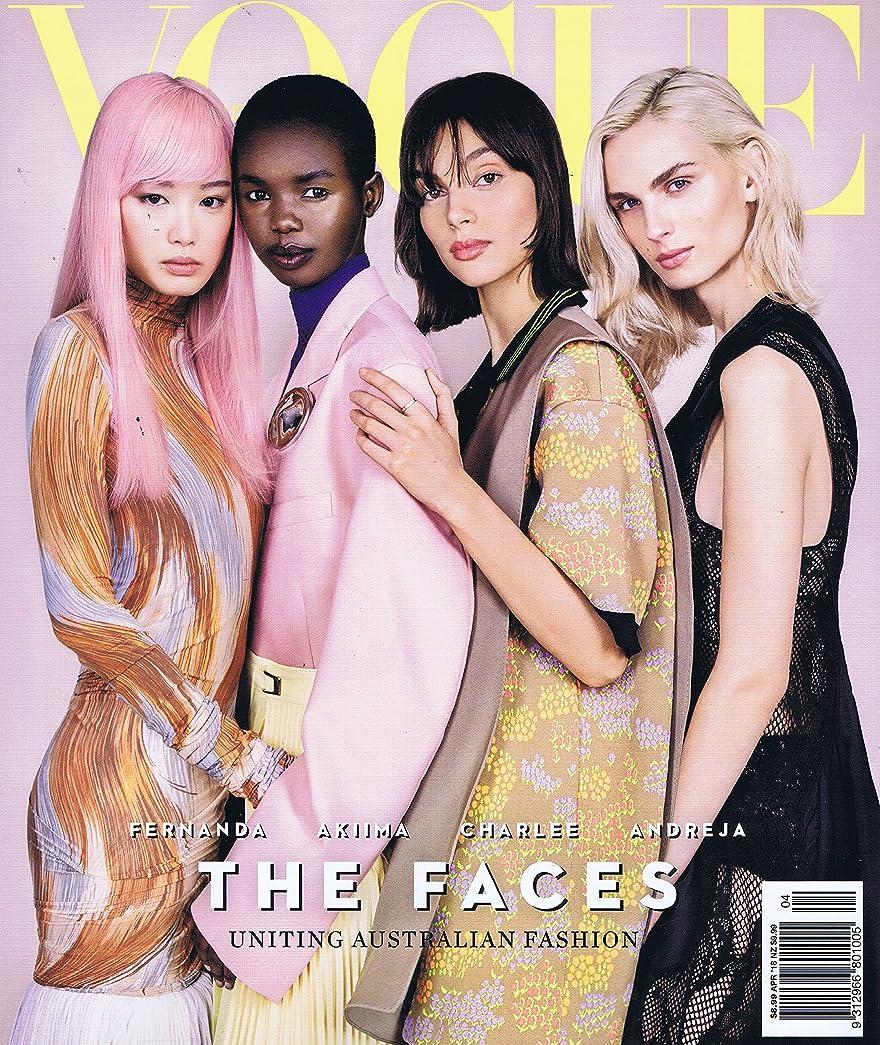 請負業者関係顕著Vogue [Australia] April 2018 (単号)