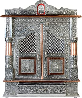 Aluminium and Copper Oxidized Home Temple/Ghar Mandir/Pooja Mandir Size- L-15 and B-7 Inches