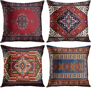 Emvency Set of 4 Throw Pillow Covers Tribal Abstract Red and Navy Blue Vintage Persian Carpet Pattern Decorative Pillow Ca...