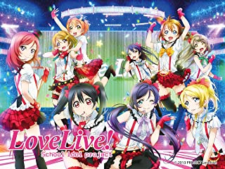 Love Live! School Idol Project - Season 2 (English Subtitled)