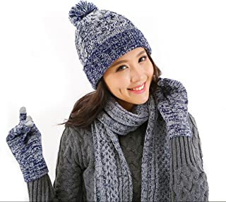 Knitted Beanie Gloves & Scarf Winter Set Warm Thick Fashion Hat Mittens 3 in 1 Cold Weather For Women