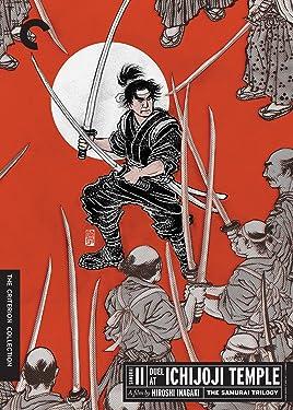 Samurai Trilogy Part 2: Duel at Ichijoji Temple (English Subtitled)