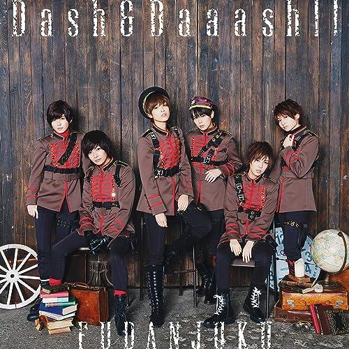 Dash&Daaash!!(TV Size)