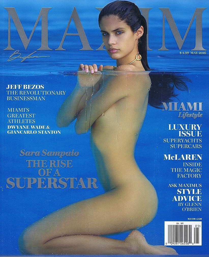 ロードブロッキング行動卒業Maxim [US] May 2016 (単号)