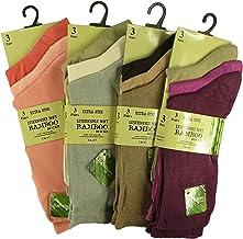 6 Pairs Of Women's Bamboo Socks, Super Soft Extra Fi