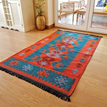 Secret Sea Collection Modern Bohemian Style Area Rug, 3.6' x 6' ft, (44'' x 71''), Cotton, Washable, Reversible (Turquoise...