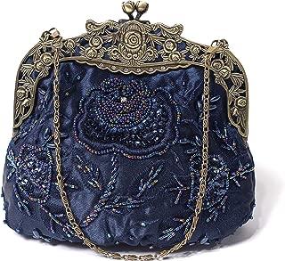 marie antoinette handbag