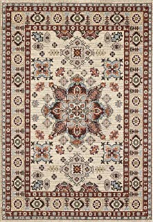 Golden Rugs Gabbeh Collection Oriental Area Rug 8x10 Medallion Cream Hand Touch Vintage Traditional Texture for Bedroom Living Dining Room 7315 (8x10, Cream)