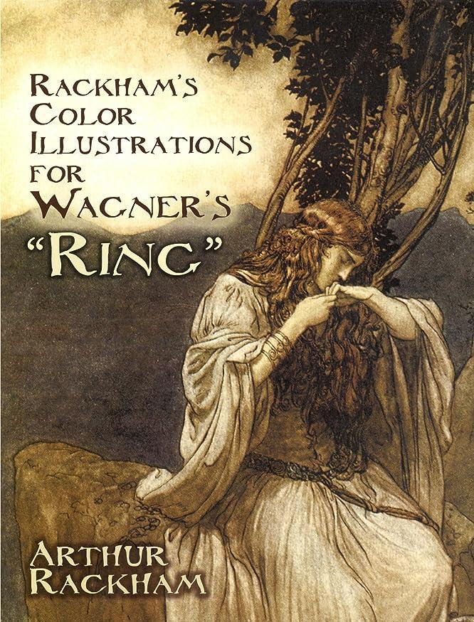 ロビー変形する遊びますRackham's Color Illustrations for Wagner's