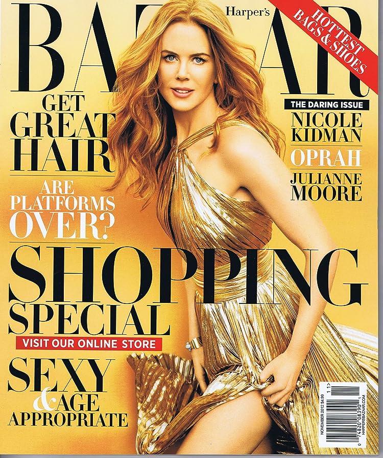 ライオンのスコア衣装Harper's Bazaar [US] November 2012 (単号)