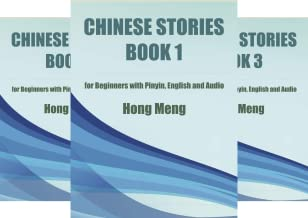 Chinese Stories (3 Book Series)