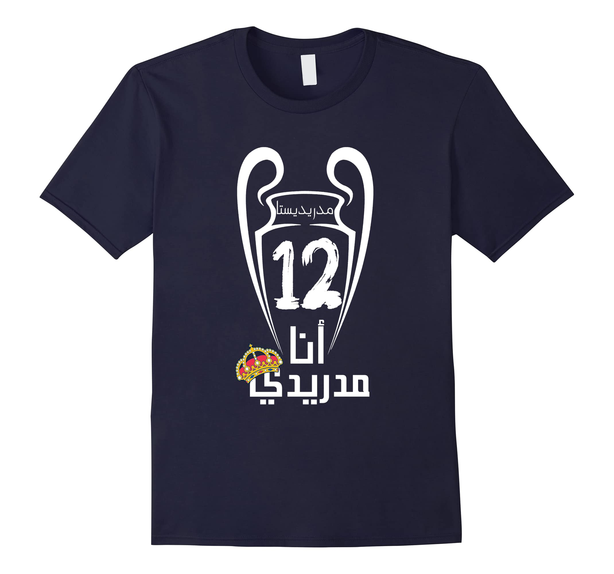 ARABIC SOCCER T SHIRT-RT