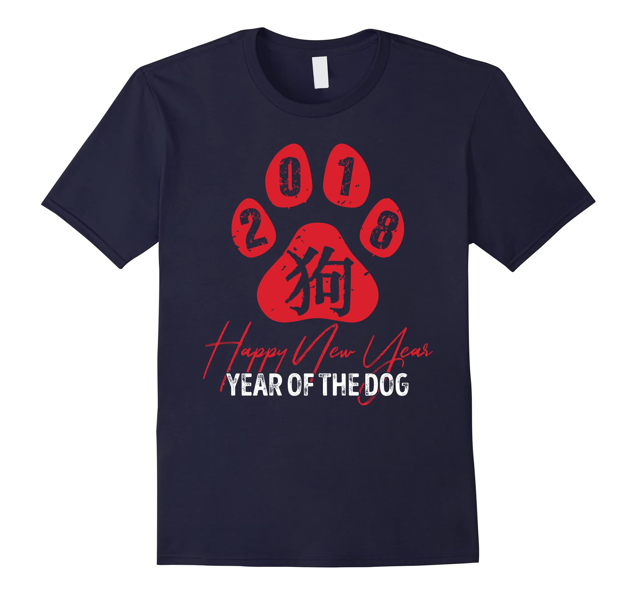 '2018 Happy New Year' Great Chinese New Year Dog Shirt-ah my shirt one gift