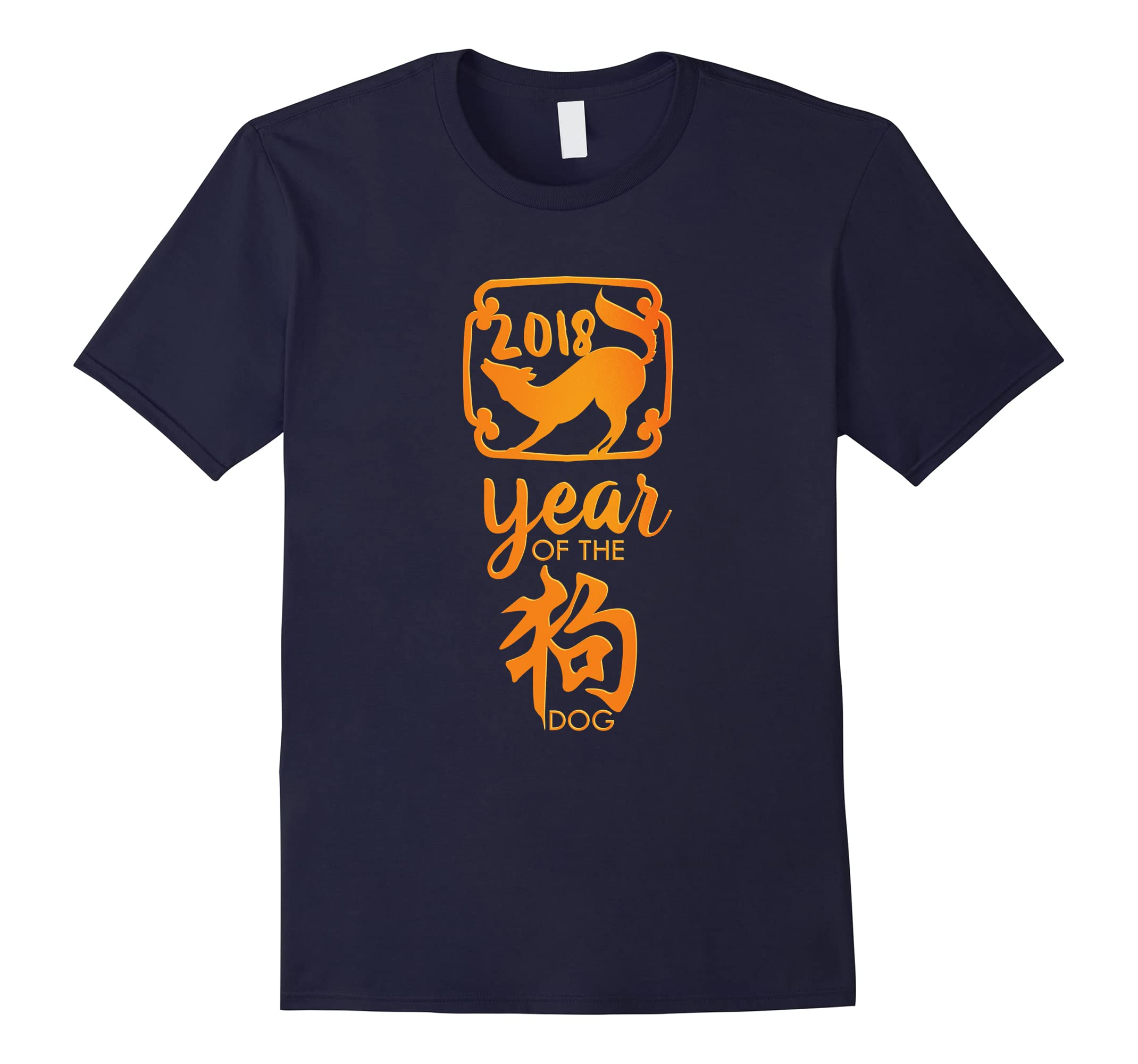 2018 Year of The Dog Chinese New Year T shirt-ah my shirt one gift
