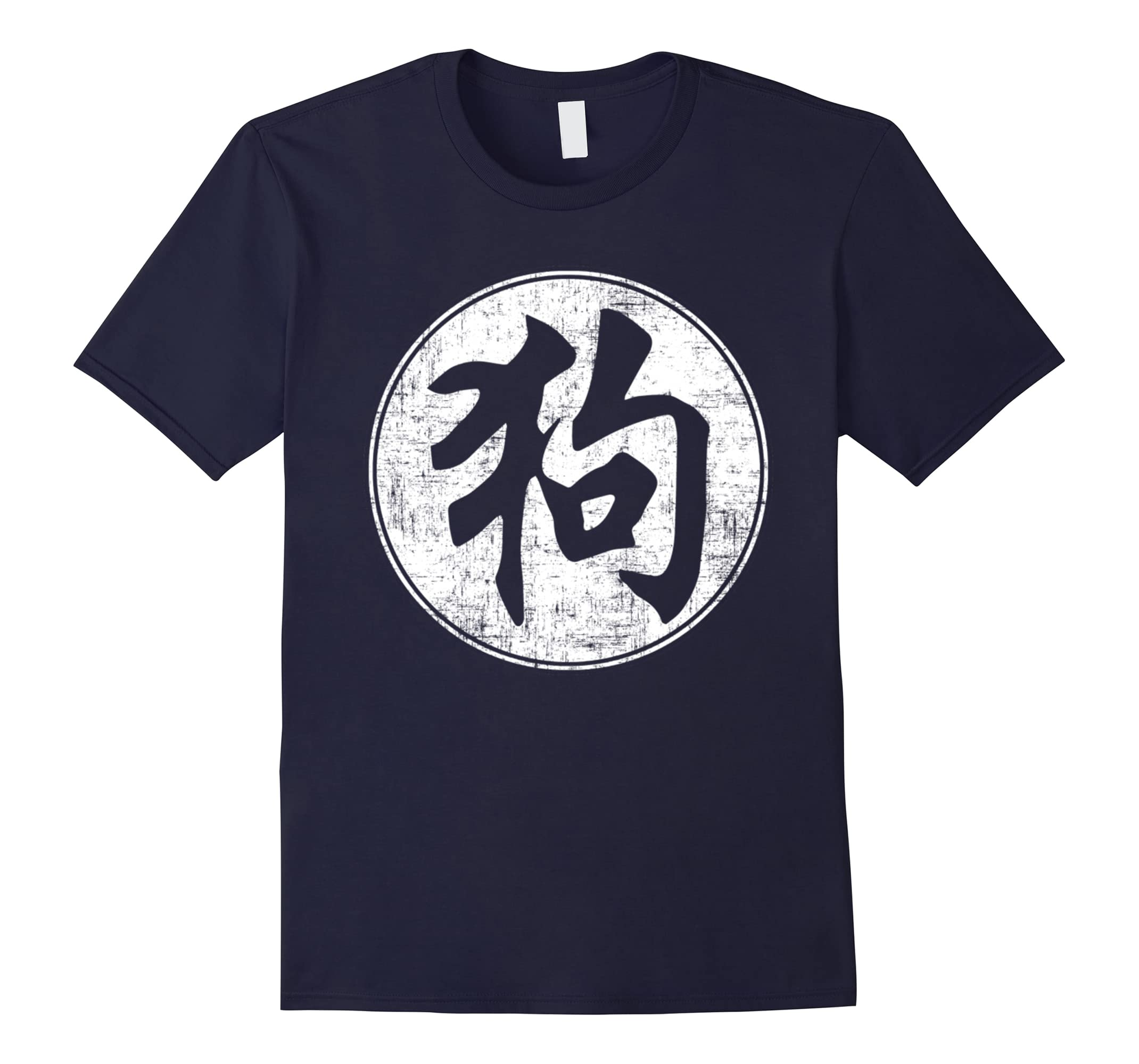 Chinese Characters Year of the Dog T-Shirt-RT
