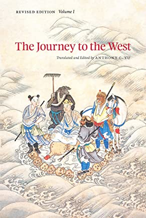 The Journey to the West, Revised Edition, Volume 1 (English Edition)