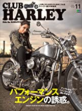 CLUB HARLEY (クラブハーレー)2015年11月号 Vol.184[雑誌] (Japanese Edition)