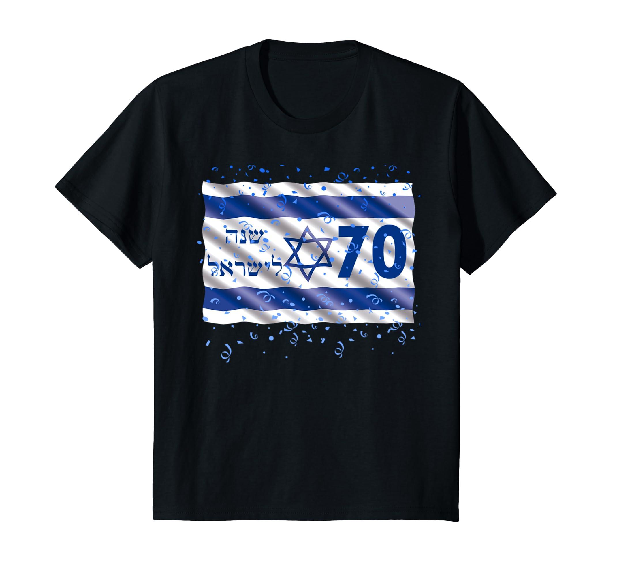 Amazoncom Israel T Shirt Independence Day 70 Jewish Israeli Flag Clothing
