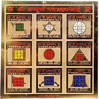 Navagraha Yantra / Nine Planet Yantra / Blessed and Energized Devine Shield Brass