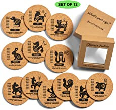 MultiExpression 12 Pcs Drink Coasters - 4 Round Chinese Zodiac Cork Coasters Coasters for Drinks Absorbent with holder Eco Friendly personalized coasters fun coaster set wine glass water cup beer mug