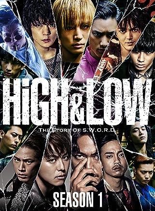 HiGH & LOW SEASON 1 完全版 BOX(DVD4枚組)