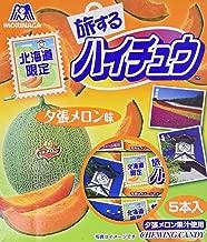 yubari melon chocolate