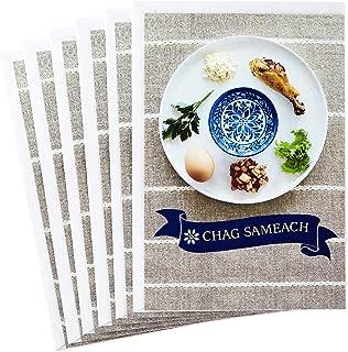 Hallmark (HALLV) Hallmark Tree of Life Pack of Passover Cards, Chag Sameach (6 Cards with Envelopes)