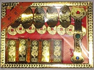 Chinese Gold Jewelry Joss Paper Box Set with Heaven Passport