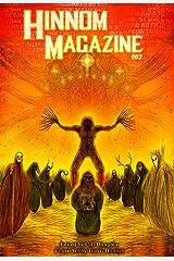 Hinnom Magazine Issue 003 Kindle Edition