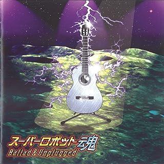ETERNAL WIND ~ほほえみは光る風の中~ (機動戦士ガンダムF91) <LIVE>