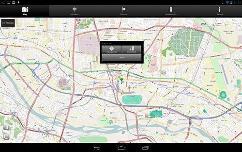 『オフラインマップ 埼玉県、日本 - CNM』の7枚目の画像