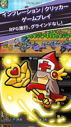 『Endless Frontier Saga – RPG Online』の8枚目の画像