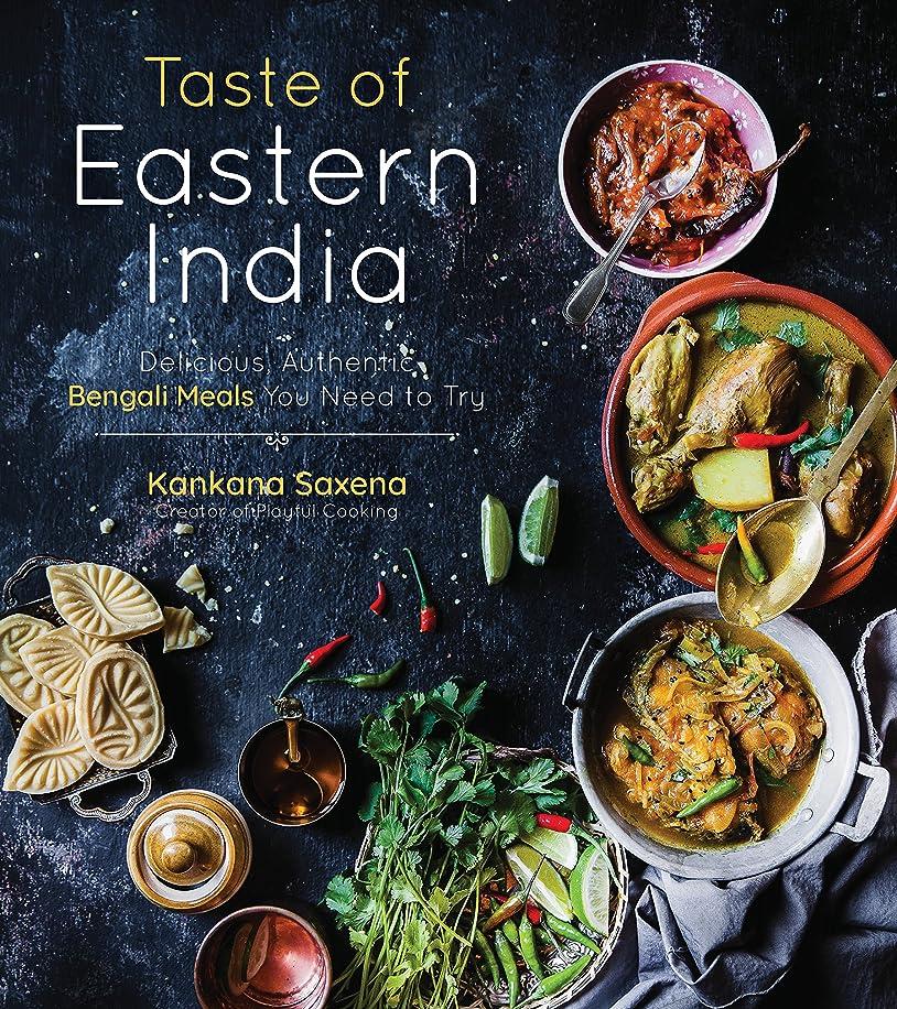 ぬるい一人でロケーションTaste of Eastern India: Delicious, Authentic Bengali Meals You Need to Try (English Edition)
