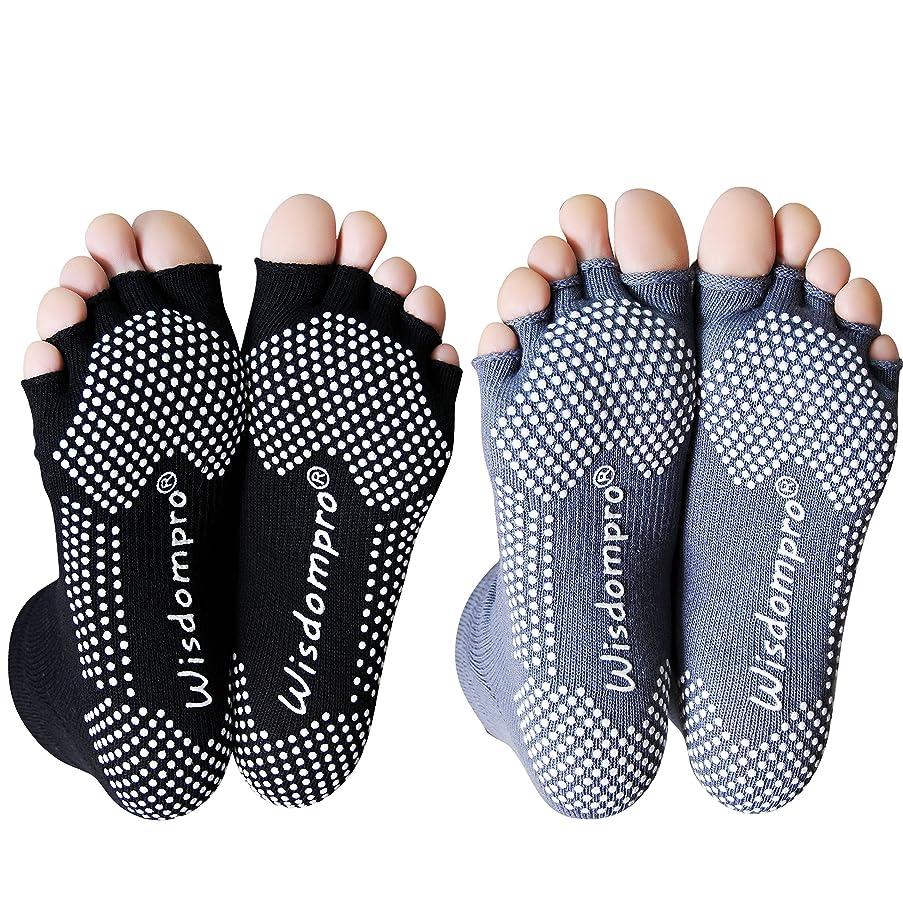 Wisdompro 2 Pairs Toeless Half Toe Yoga Socks with Anti Slip Grip for Women & Men