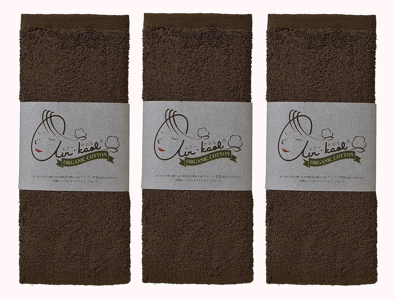 送った宴会薬用エアーかおる タオル マルチ 32×120×1cm 3個セット
