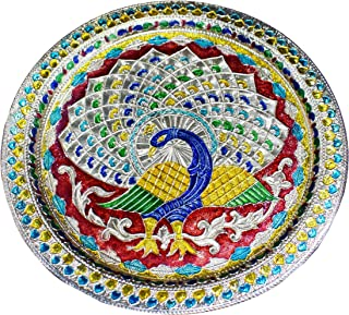 Karwa Chauth/Karva Chauth Decorative Puja Thali Platter with Beautiful Peacock Design for Hindu Temple Rituals, Mandir Accessory - Diwali Gift,Pujan, Deepawali Decoration Karwachauth/Karvachauth