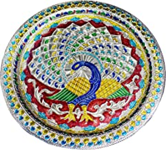 Karwa Chauth/Karva Chauth Decorative Puja Thali Platter with Beautiful Peacock Design for Hindu Temple Rituals, Mandir Accessory - Diwali Gift,Pujan, Deepawali Decoration Karwachauth/Karvachauth