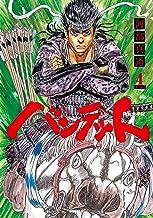 表紙: バンデット(4) (モーニングコミックス) | 河部真道