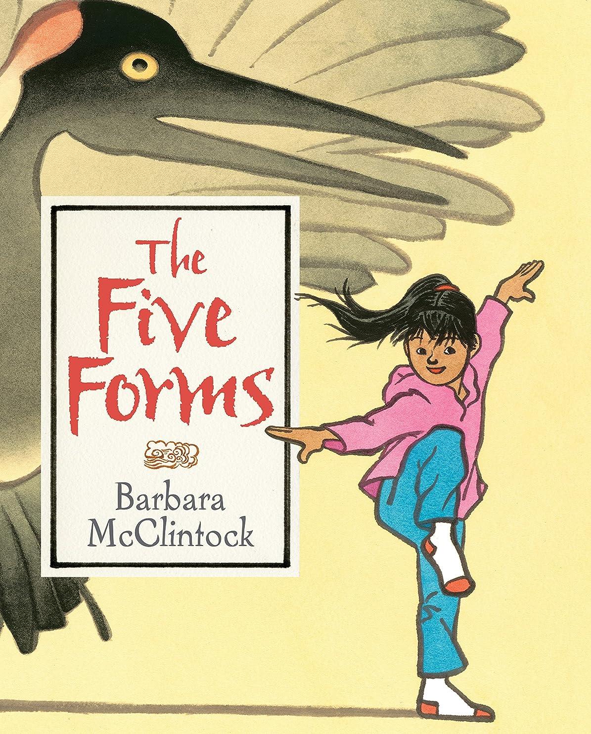 オーバードロー鋭く豚The Five Forms (English Edition)