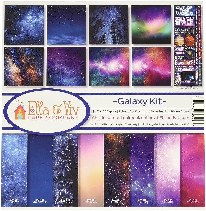 Ella & Viv by Reminisce EAV-793 Galaxy Collection Kit