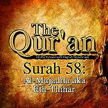 The Qur'an: Surah 58 - Al-Mujadila, aka Eth-Thihar