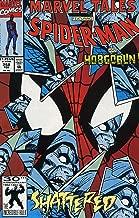 Marvel Tales (1964 series) #258