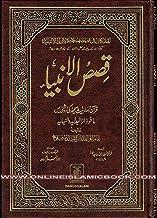 Amazon in: Urdu: Books