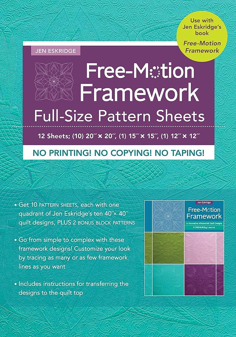 Free-Motion Framework Full-Size Pattern Sheets: Use with Jen Eskridge's book Free-Motion Framework