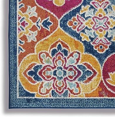 "Nourison Persian Vintage 5' x 7' Bohemian Style Area Rug, 5'3""X7'3"", Multicolor"