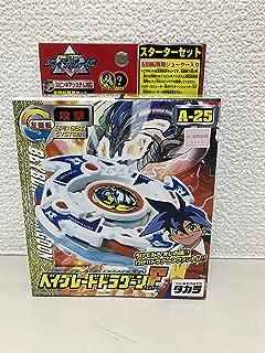 Beyblade Japanese Takara Left Spin #A-25 Dragoon