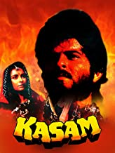 Kasam