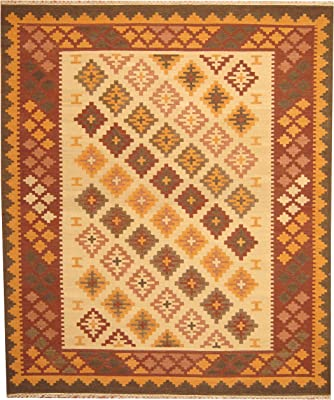 Herat Oriental Indo Hand Woven Kilim Ivory Rust Wool Area Rug 8 X 10 Furniture Decor